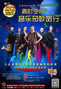 histoire_de_la_musique_Chine